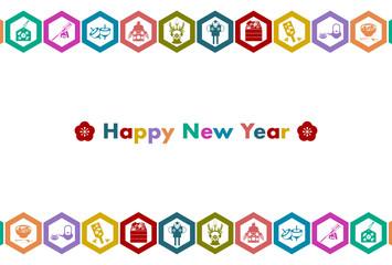 年賀状 お正月 日本文化 イラスト 和柄 亀甲文様 白背景
