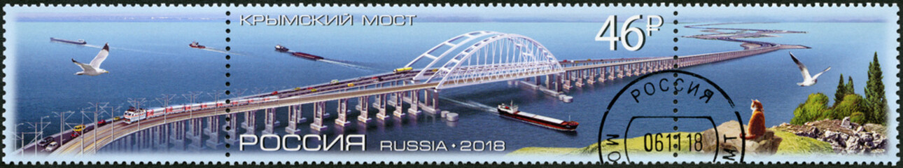 RUSSIA - 2018: shows The Crimean Bridge, Architectural Structures