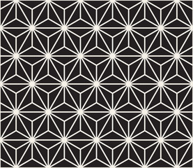Vector seamless star shape pattern. Modern stylish abstract texture. Repeating geometric tiles