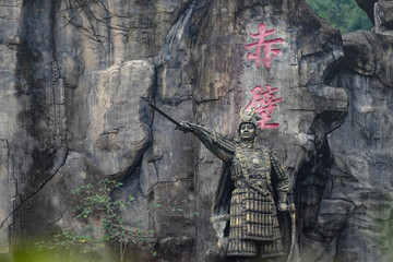 Statues of  Zhou Yu (Especially name) It's locted at The Three kingdoms battles field.