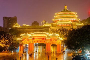 evening time of GREAT HALL OF THE PEOPLE, Chongqing, China