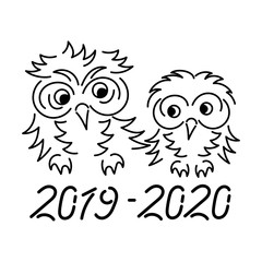 """2019-2020. Cute Owl, school supplies ."""" Hand drawing .Vector illustration on white background."""