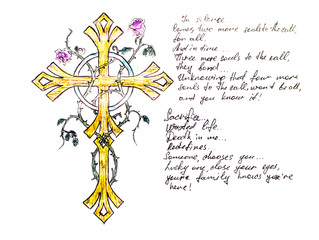 Golden cross entwined with a spiny rose and with a ring in the middle. Poems near the cross.