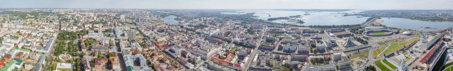 Panoramic view of Kazan, Russia