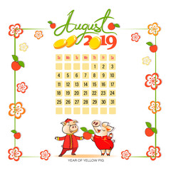 Calendar 2019 for August. Cute pigs in traditional chinese clothes. Symbol of the year. Light background. Wonderful summer month. Design for printing on fabric or paper.