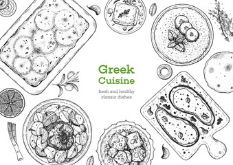 Greek cuisine top view frame. A set of greek dishes with moussaka, kleftiko, papoutsakia, tzatziki, feta . Food menu design template. Vintage hand drawn sketch vector illustration. Engraved image