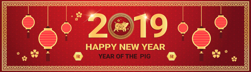 happy chinese new year 2019 golden pig zodiac sign in traditional frame holiday celebration greeting card horizontal banner flat