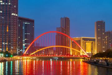 Beautiful City Nightscape, Tianjin, China Papier Peint