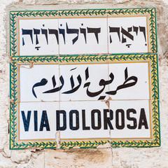Nice view on Via Dolorosa in Jerusalem.