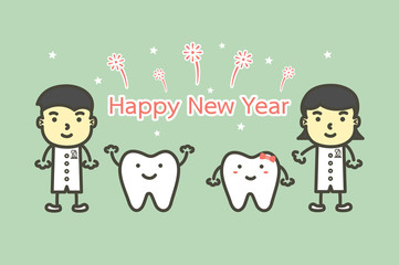 happy tooth and dentist with text for Happy New Year - teeth cartoon vector