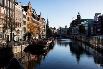 Keizergravjt von Amsterdam