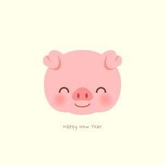 Cute pig.Happy New year
