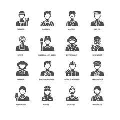 Waitress, Scientist, Astronaut, Reporter, Taxi driver, Farmer, D