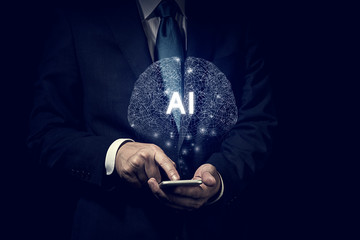 ビジネスイメージ 人工知能