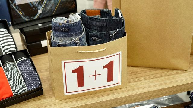 1+1 쇼핑  이벤트