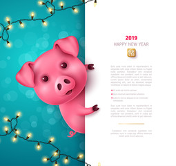 Piglet with light bulb garland