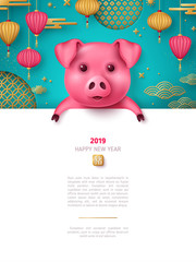 Piglet with Chinese elements