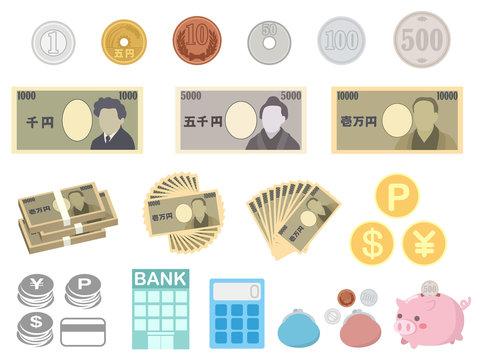 お金のイラスト素材集