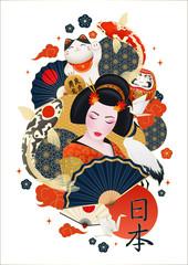 Japan Symbols Composition Poster