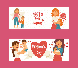 Mother and kids vector illusrtation for banners. Daughter gives woman greeting card, son gives mom flowers on mothers day. The best mom ever. Lovely motherhood.