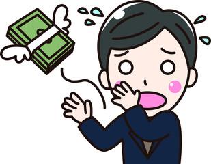 男性会社員サラリーマンの金欠お金がない