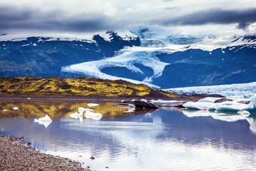 Printed kitchen splashbacks Glaciers The colossal glacier Vatnajokull