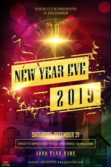 Red shining 2019 New Year background with chimes. Happy 2019 New Year Flyer, Greeting Card, Invitation, Menu Design Template In Colorful lights with illuminations. Theme with ribbons, medieval city..