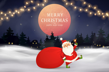 Merry Christmas. Happy new year. Cute Santa Claus with red bag with presents, gift boxes, christmas tree, jingle bell in christmas snow scene. Happy Santa Claus cartoon character in winter landscape