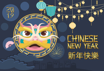 """Chinese New Year poster, the year of pig. Chinese wording translation: """"Happy New Year"""". Editable vector illustration"""