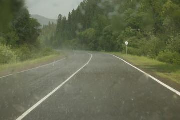 Wet road in the rain.