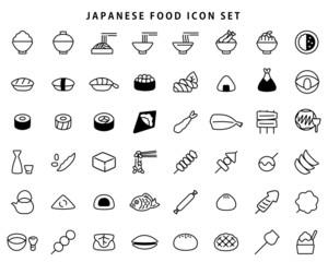 日本の食べ物アイコンセット (Line Art Version)