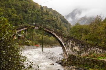 Mikron Bridge , Turkey