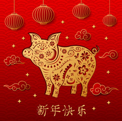 Chinese New Year 2019 with pig animal and Chinese lanterns hanging