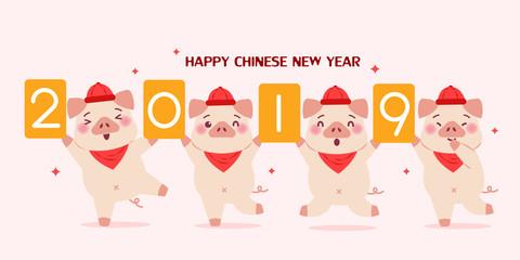 cartoon pig with 2019