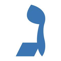Hebrew Letter Gimel - Blue Hebrew letter found on side of dreidel often used during Hanukkah