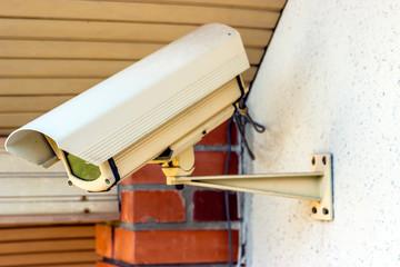 Security camera, CCTV in garden