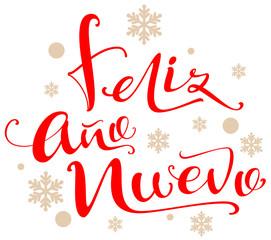Feliz ano nuevo text translation from Spanish