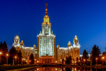 view of building of Moscow University in evening