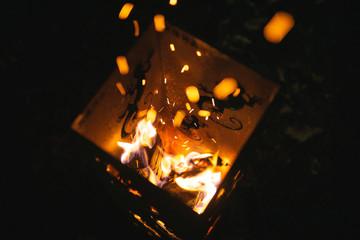 Fire baskte