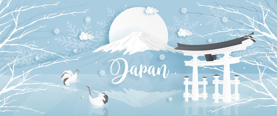 Wall Mural - Panorama of travel postcard, poster, tour advertising of world famous landmarks of Japan with Fuji mountain ,Tori gate and Red-crowned crane in winter season in paper cut style. Vector illustration.