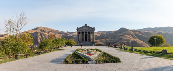 Temple de Garni, Arménie Wall mural