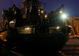 A command ship of the Ukrainian Navy of Donbas is seen in the Azov Sea port of Mariupol