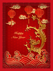 Happy Chinese new year retro gold relief lantern dragon wave cloud and square lattice frame
