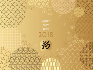 2018 banner3