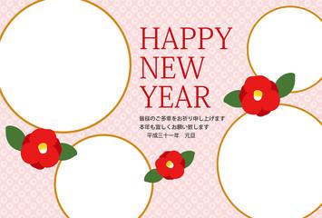2019年 かわいい椿の年賀状 フォトフレーム ベクターイラスト素材