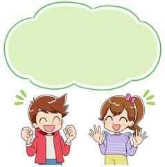 男の子と女の子 ふきだし (アニメ・ゲーム風テイスト)