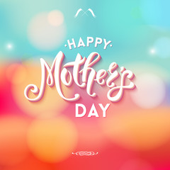 Vector illustration of Happy mothers day with little decorations