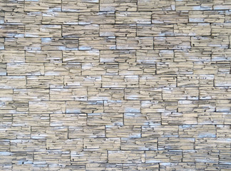 Stone wall texture. stone pattern decorative wall background.