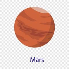Mars planet icon. Flat illustration of mars planet vector icon