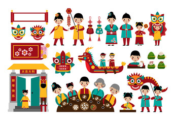 Chinese new year traditional folk holiday set of elements
